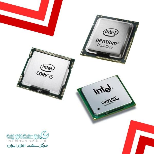 پردازندههای پنتیوم، سلرون یا پردازندههای سری Cor